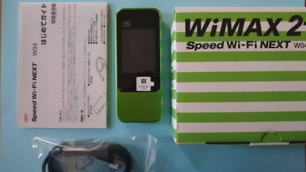 Speed WiFi NEXT W04のセット