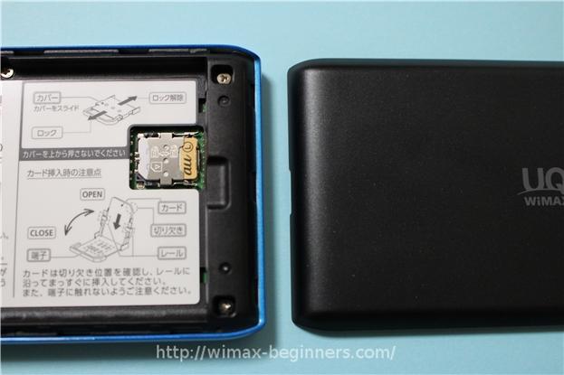 WX04の電池パックを外してみた