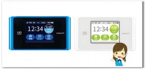 ついにLTE対応!WiMAXのWX04はホームルーターと一台二役!