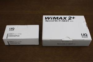Speed Wi-Fi NEXT W05 のSIMカード を比較